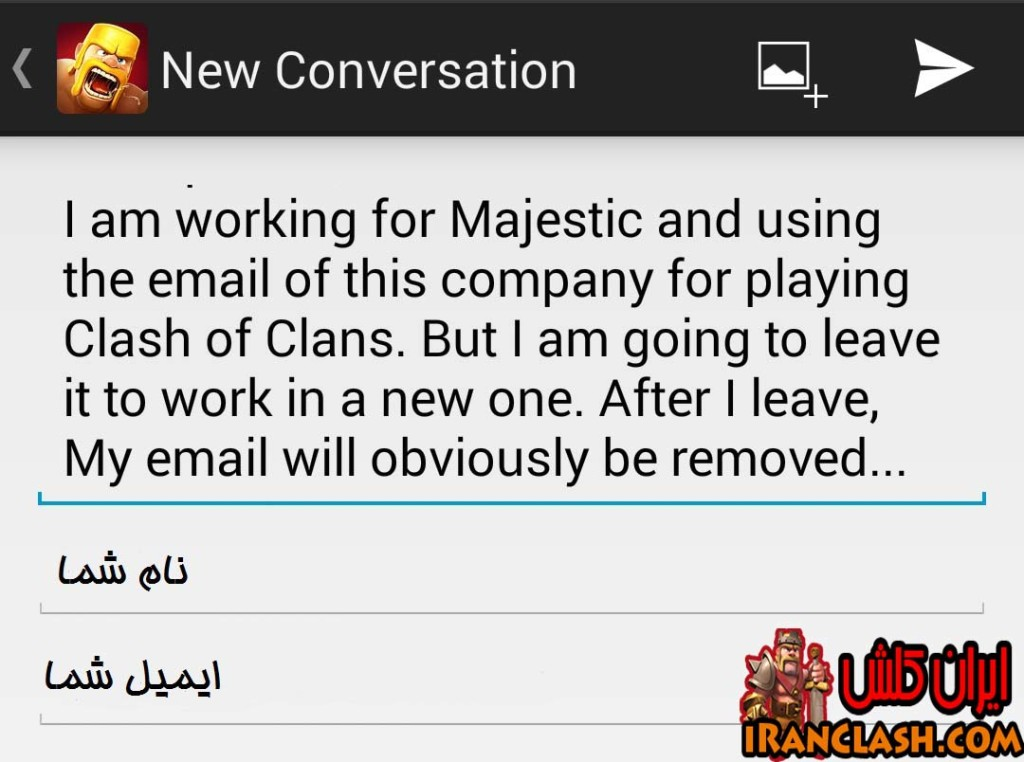 change-email-clash-of-clans - Copy