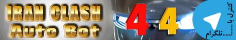 4.4-logo-(2)