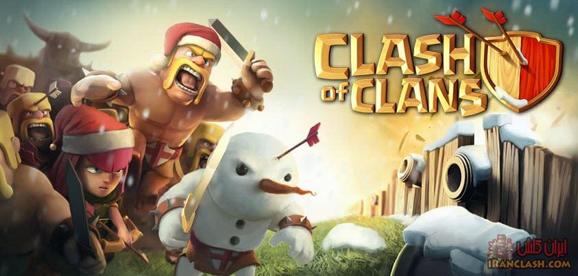 لودینگ کلش اف کلنز loading صفحه بارگزاری clash of clans هالووین جشن-نسخه ی برفی زمستانه