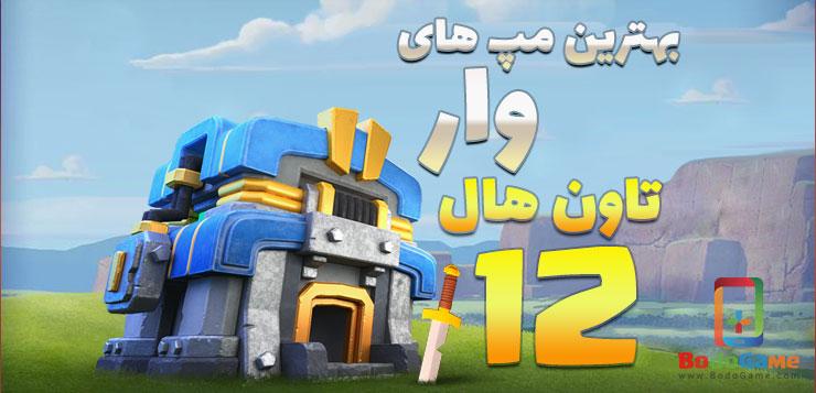 BODOGAME-110578454784541
