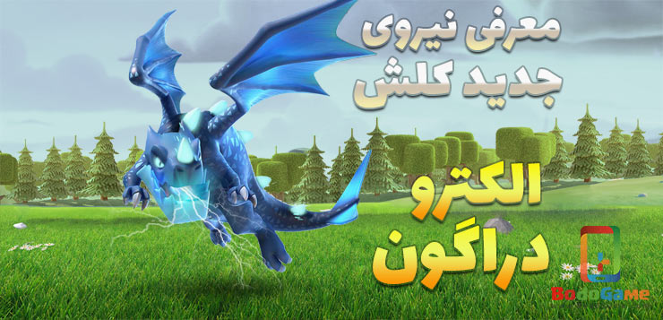 electro-dragon-Clash-new-troop-Bodogame