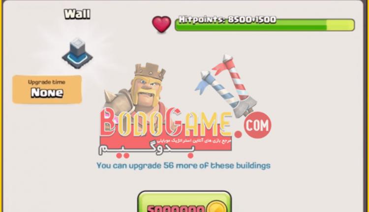 wall-Level-13-BodoGame
