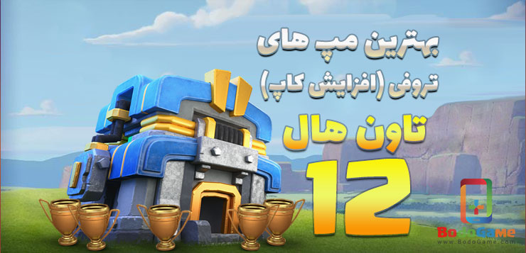 BODOGAME-11057845478454114