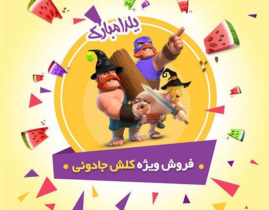 Yalda-344636363-