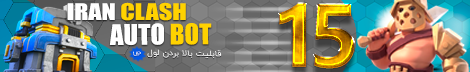 LogoLoading