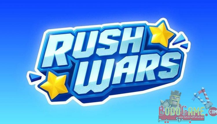 cropped-Supercell-New-Game-Rush-War-Complete-Details