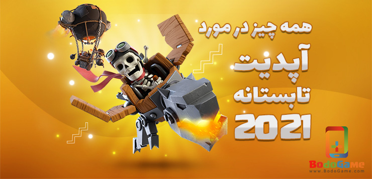 download-clash-of-clans-2021